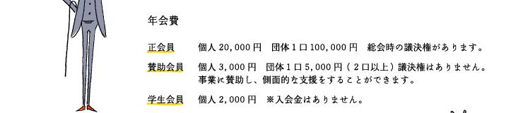 membership_02