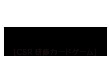 毎日がCSR。_ロゴ