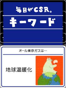 「キーワード」カード