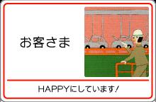 富士電機株式会社3
