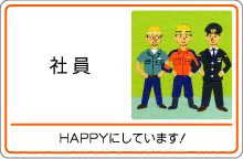 西日本旅客鉄道3