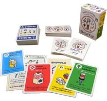 カードゲーム「SHUFFLE」