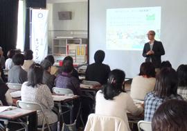 防災講座:地震ITSUMO講座
